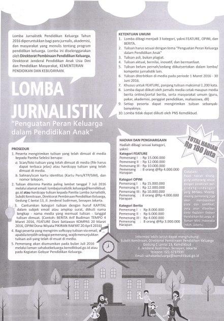 Lomba Jurnalistik